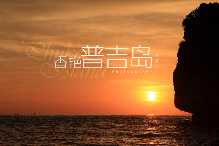 金运旅行社_沈阳旅行社_沈阳哪个旅行社好_乐天下旅游网_辽宁金运天下国际 ...